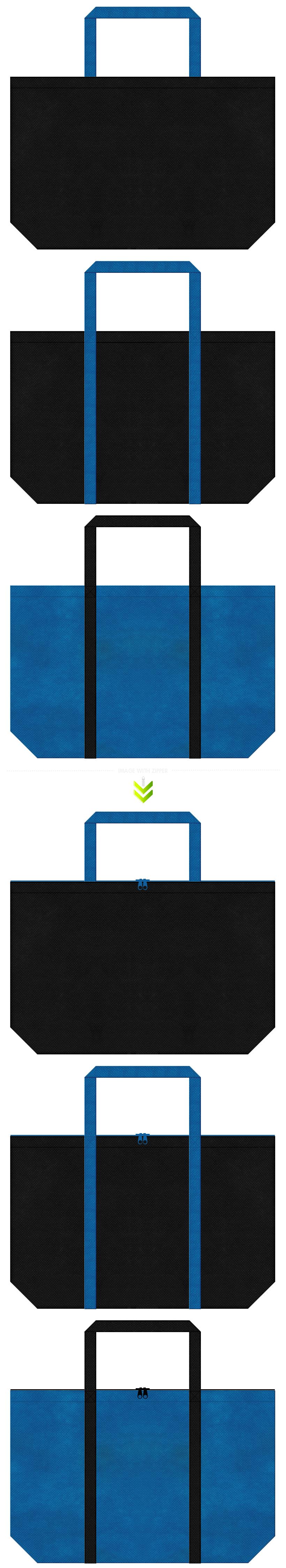 黒色と青色の不織布エコバッグのデザイン。スポーツイベントのノベルティにお奨めの配色です。