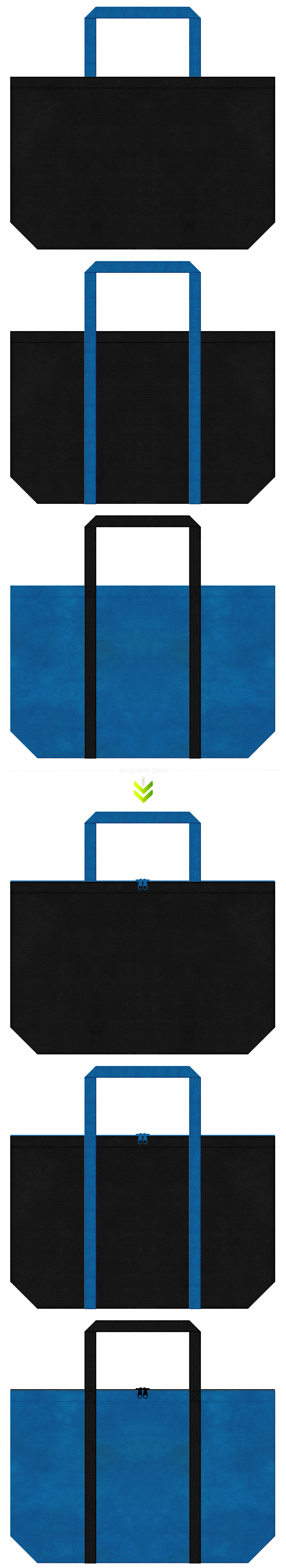 対戦型格闘ゲーム・情報セキュリティ・水素自動車・AI・LED照明・電子部品・ドライブレコーダー・カー用品の展示会用バッグにお奨めの不織布バッグデザイン:黒色と青色のコーデ
