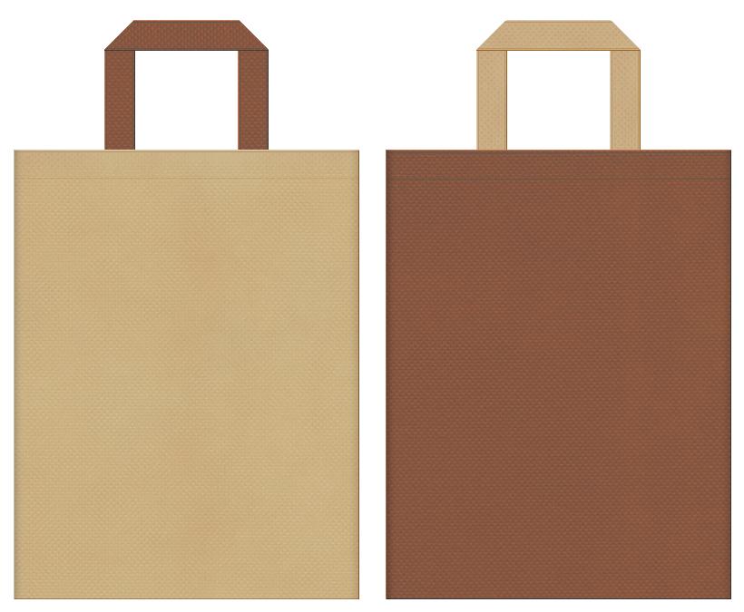 不織布バッグの印刷ロゴ背景レイヤー用デザイン:カーキ色と茶色のコーディネート:手芸用品・木製インテリアの販促イベントにお奨めの配色です。