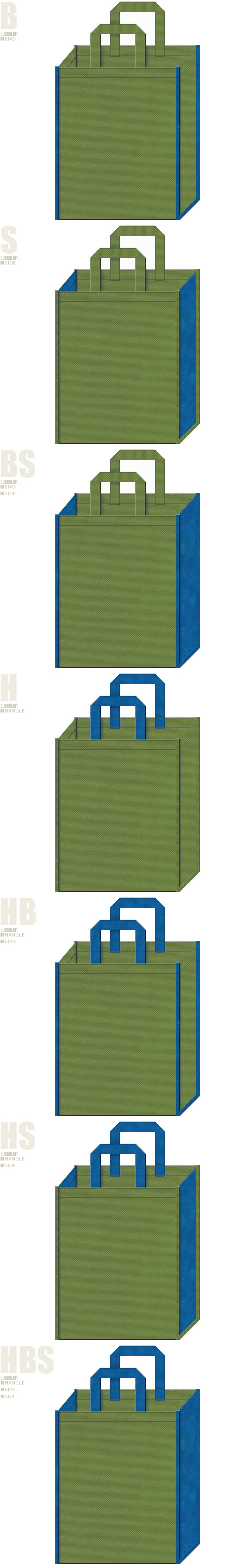 草色と青色、7パターンの不織布トートバッグ配色デザイン例。