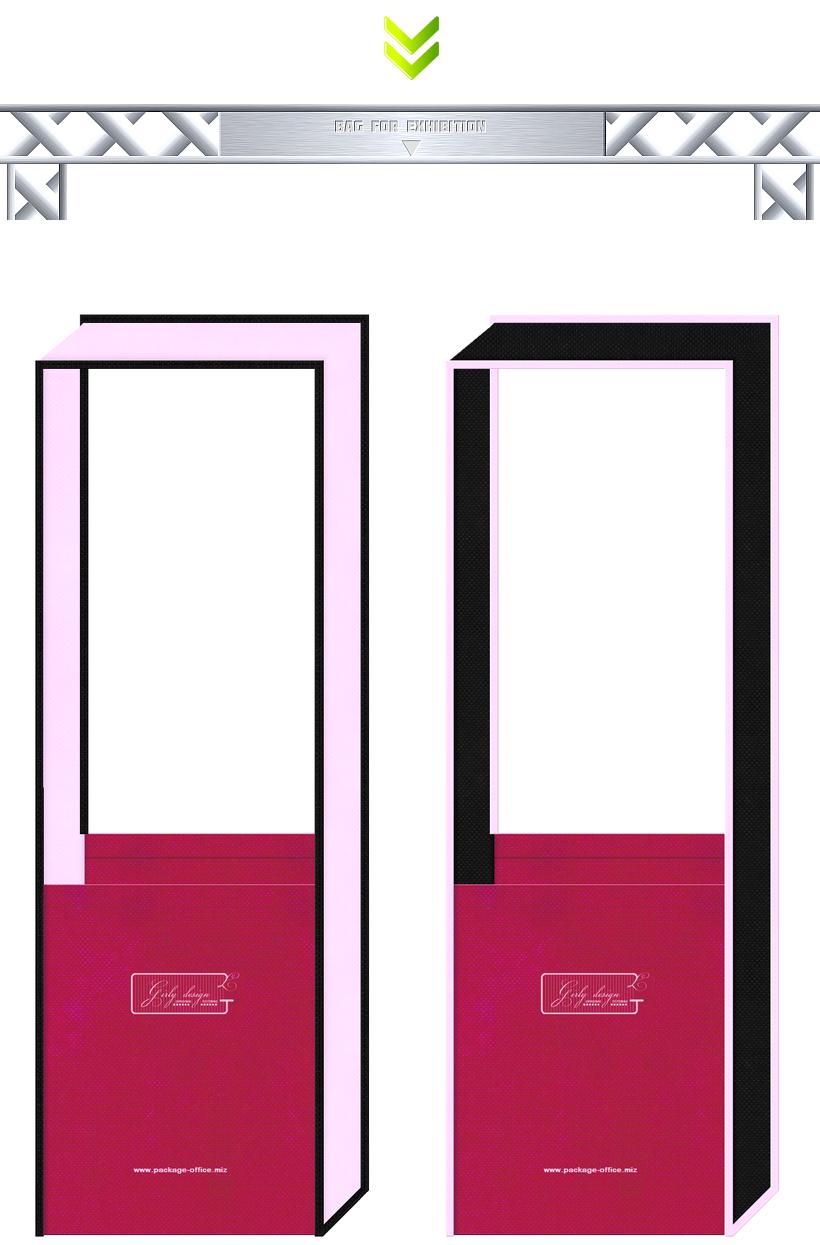 濃いピンク色メインの不織布メッセンジャーバッグのデザイン:ガーリーデザインの展示会用バッグ