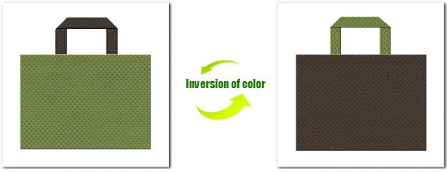 不織布No.34グラスグリーンと不織布No.40ダークコーヒーブラウンの組み合わせ