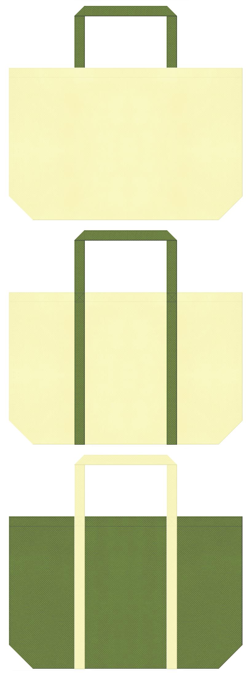 薄黄色と草色の不織布マイバッグデザイン。和菓子・和雑貨ののショッピングバッグにお奨めです。