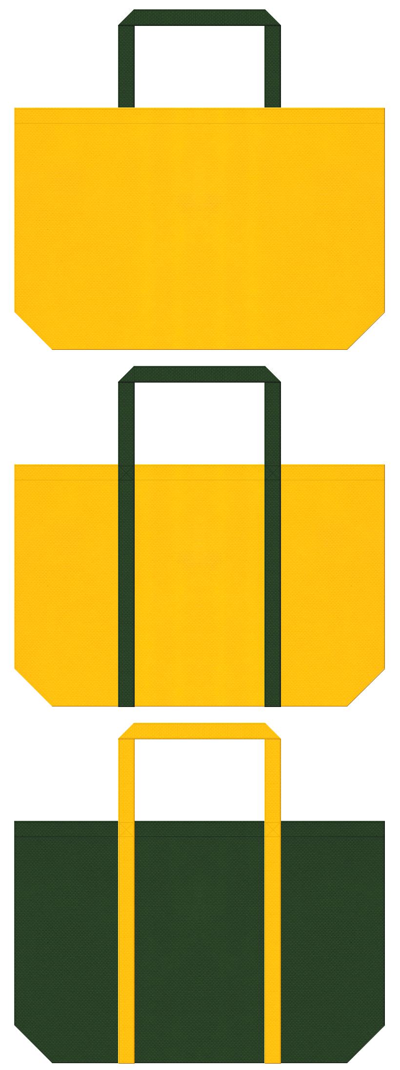 黄色と濃緑色の不織布バッグデザイン。キャンプ・アウトドア商品、安全用品のショッピングバッグにお奨めです。