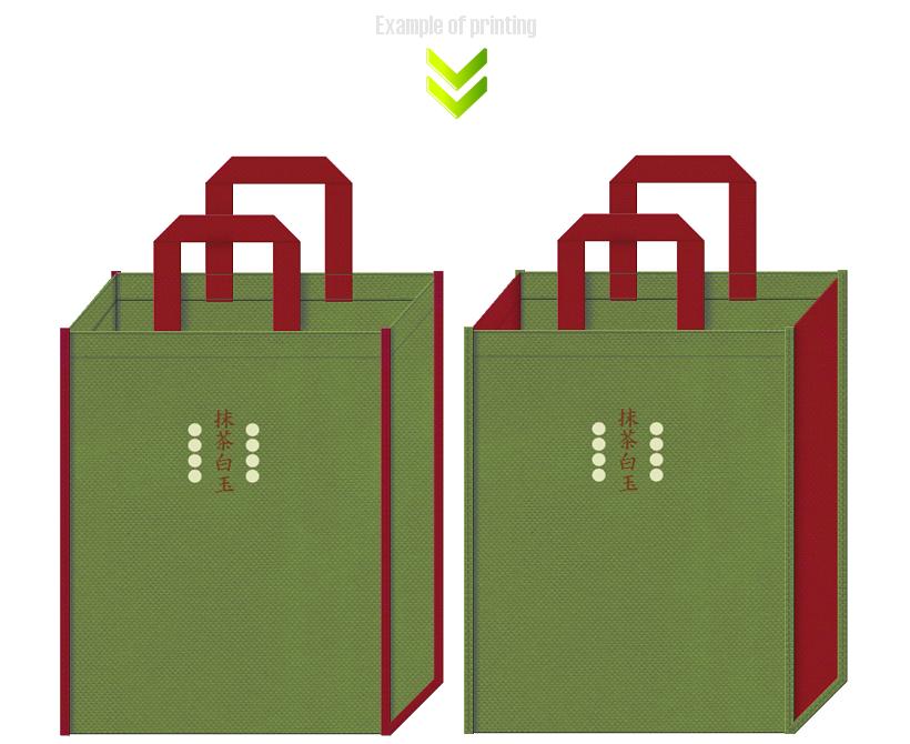 和風スイーツの不織布バッグのデザイン例