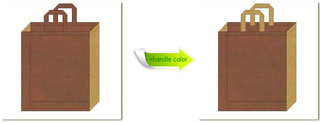 不織布No.7コーヒーブラウンと不織布No.23ブラウンゴールドの組み合わせのトートバッグ