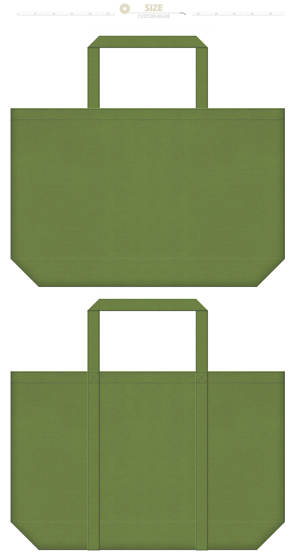 草色の不織布エコバッグにお奨めのイメージ:焼酎・白ワインボトル・オリーブオイル・バジルソース・書展・水墨画・掛軸・抹茶・青汁・クロレラ・山椒・わさび・水草・苔