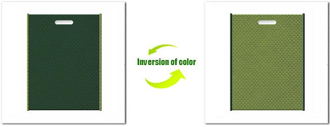 不織布小判抜き袋:No.27ダークグリーンとNo.34グラスグリーンの組み合わせ
