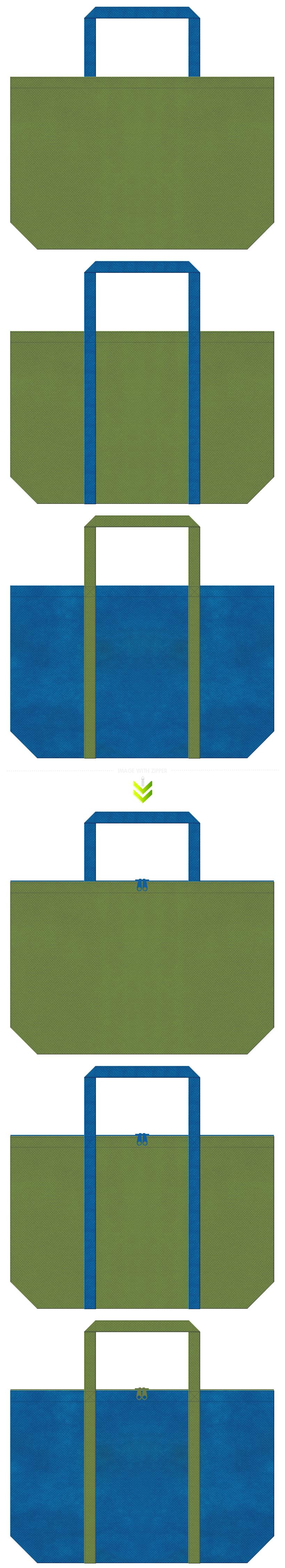 草色と青色の不織布エコバッグデザイン。