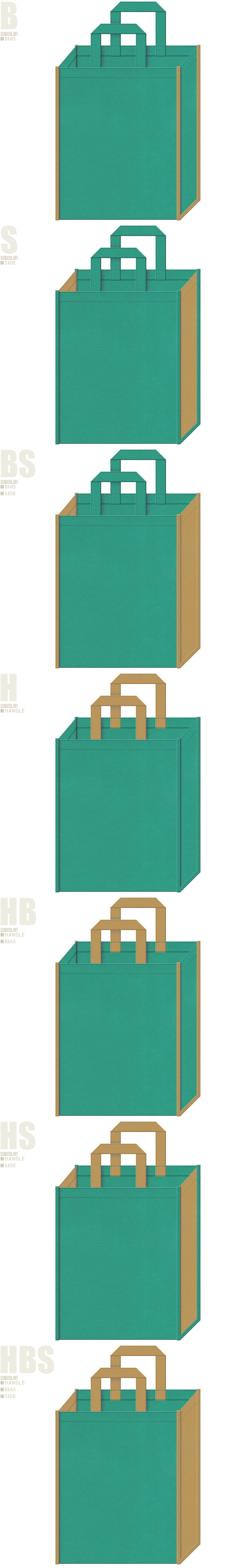 青緑色と金色系黄土色、7パターンの不織布トートバッグ配色デザイン例。
