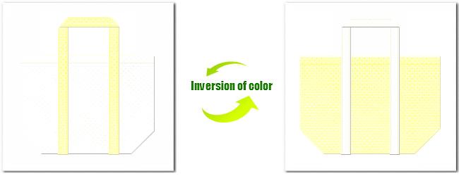 不織布No.12オフホワイトと不織布クリームイエローの組み合わせのショッピングバッグ