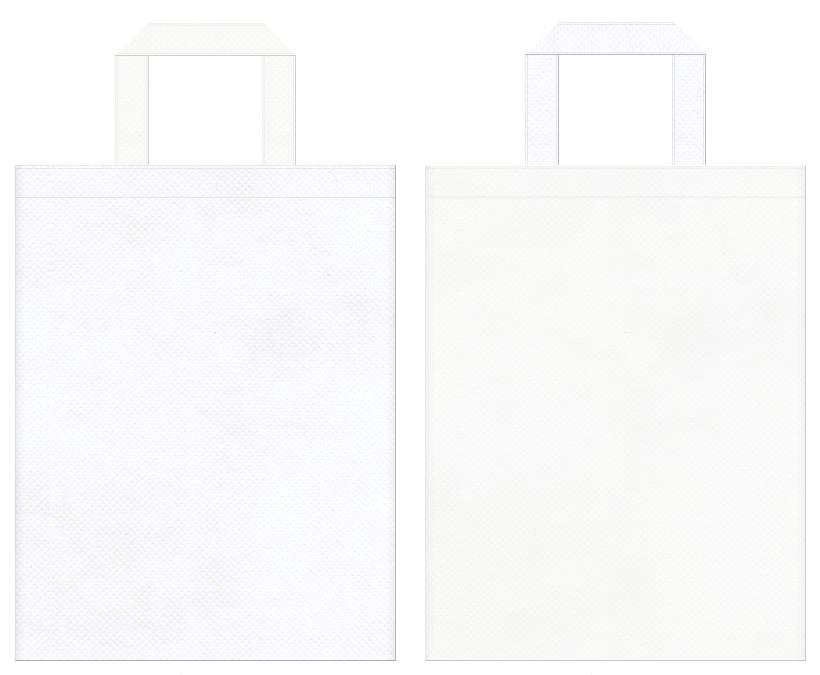 ウェディングドレス・鶴・白寿のお祝いにお奨めの不織布バッグデザイン:白色とオフホワイト色のコーディネート