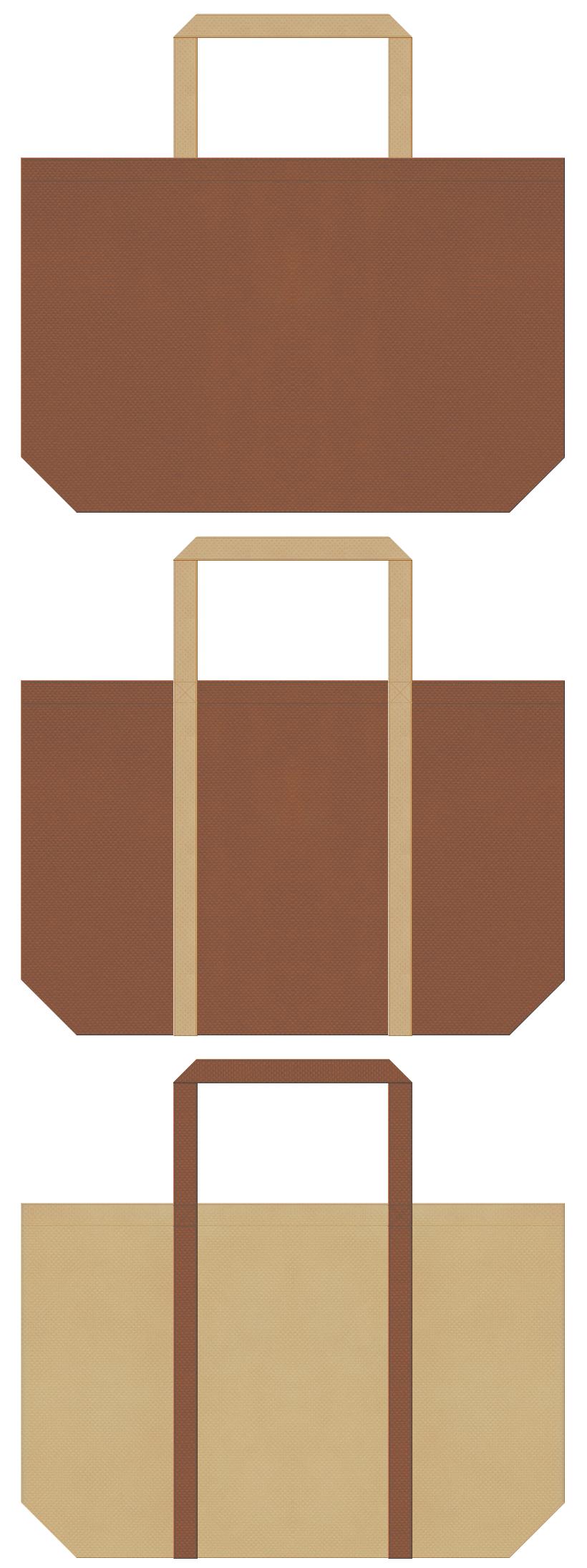 手芸・ぬいぐるみ・DIY・木製インテリア・住宅展示場・フードコート・レストラン・カフェテリア・もなか・饅頭・煎餅・しょうゆ・めんつゆ・かつおぶし・しいたけ・乾物・じゃがいも・クッキー・和菓子・スイーツ・ベーカリーのショッピングバッグにお奨めの不織布バッグデザイン:茶色とカーキ色のコーデ
