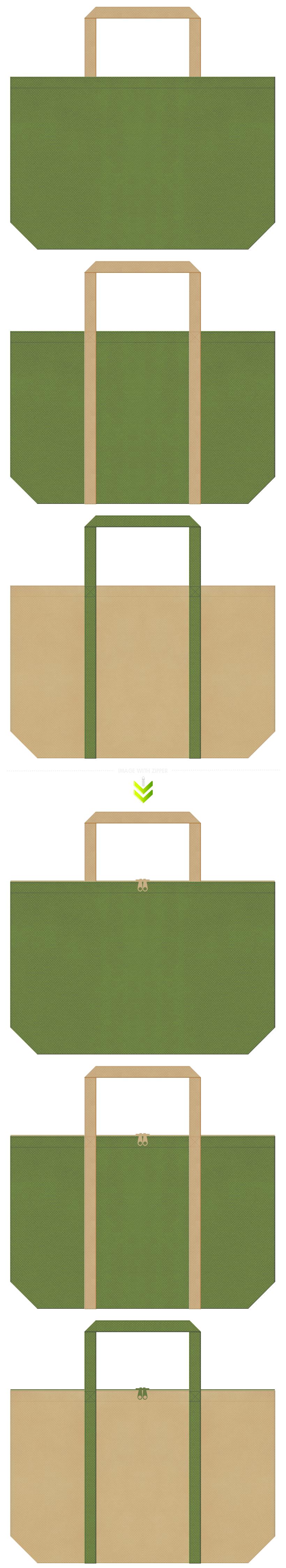 草色とカーキ色の不織布バッグデザイン。和室・畳・草庵風の配色で、旅館のアメニティーや民芸品のショッピングバッグにお奨めです。江戸時代がテーマのイベントのノベルティにも。