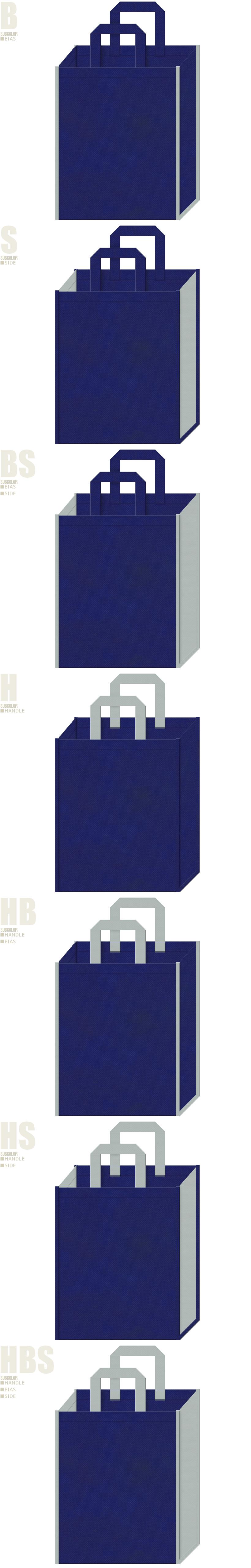 紺紫色とグレー色-7パターンの不織布トートバッグ配色デザイン例