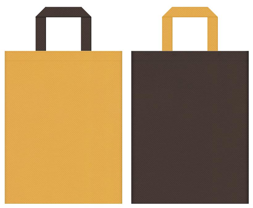 フライヤー・ドーナツ・カフェ・レストラン・石窯パン・チョコクッキー・サブレ・スイーツ・和菓子・ベーカリー・西部劇・ウィスキー・工作教室・DIY・木製インテリア・ログハウス・木製玩具・木製食器・住宅展示場にお奨めの不織布バッグデザイン:黄土色とこげ茶色のコーディネート