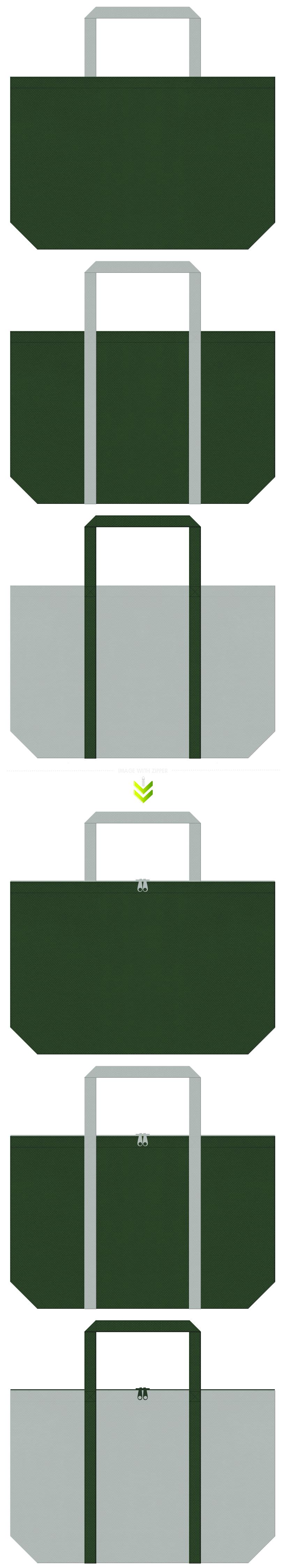 濃緑色とグレー色の不織布エコバッグのデザイン。
