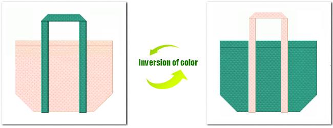 不織布No.26ライトピンクと不織布No.31ライムグリーンの組み合わせのショッピングバッグ
