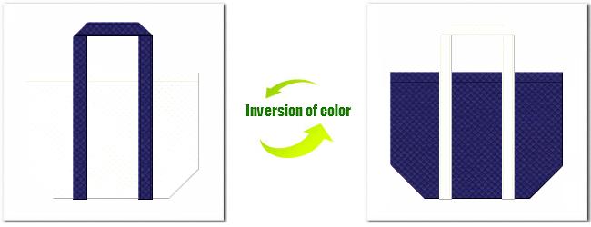 不織布No.12オフホワイトと不織布No.24ネイビーパープルの組み合わせのショッピングバッグ