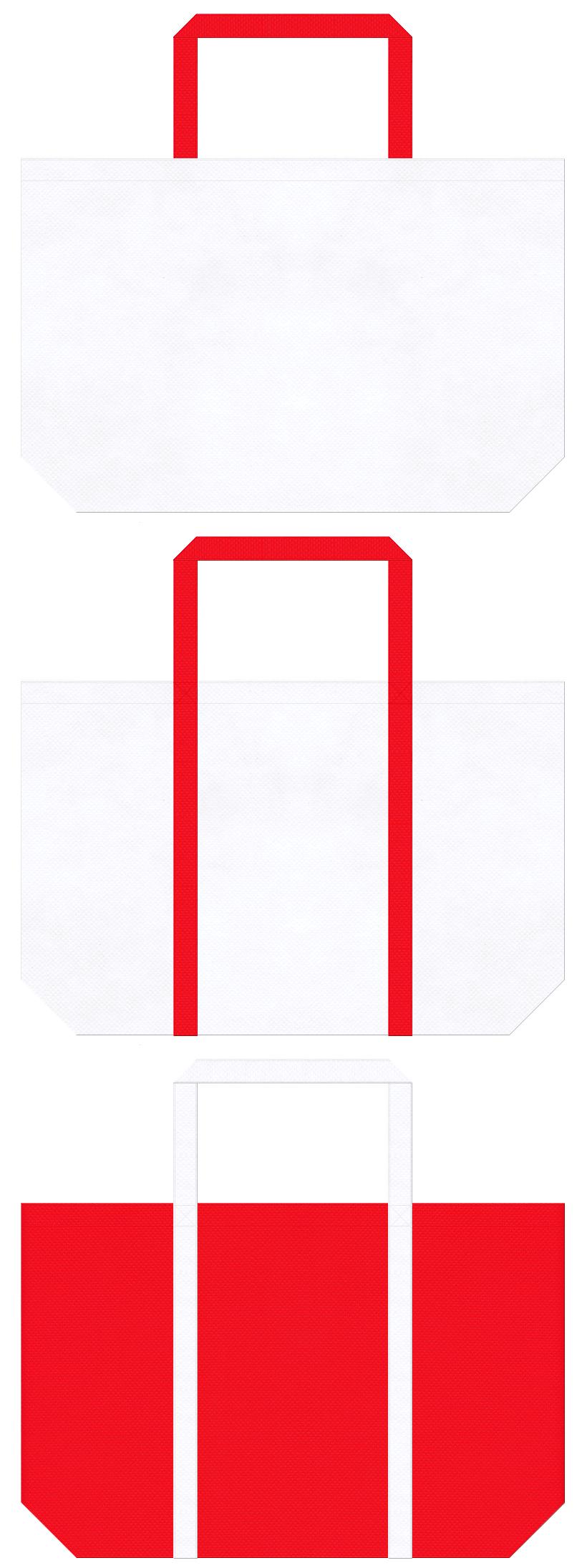 医学部・看護学部・学校・学園・オープンキャンパス・救急用品・レスキュー隊・消防団・献血・医療施設・病院・医療セミナー・婚礼・お誕生日・ショートケーキ・サンタクロース・クリスマス・スポーツイベント・ゲームの展示会用バッグにお奨めの不織布バッグデザイン:白色と赤色のコーデ