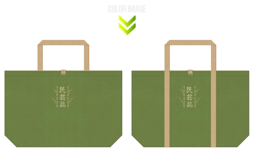 草色とカーキ色の不織布バッグデザイン:民芸品のショッピングバッグ