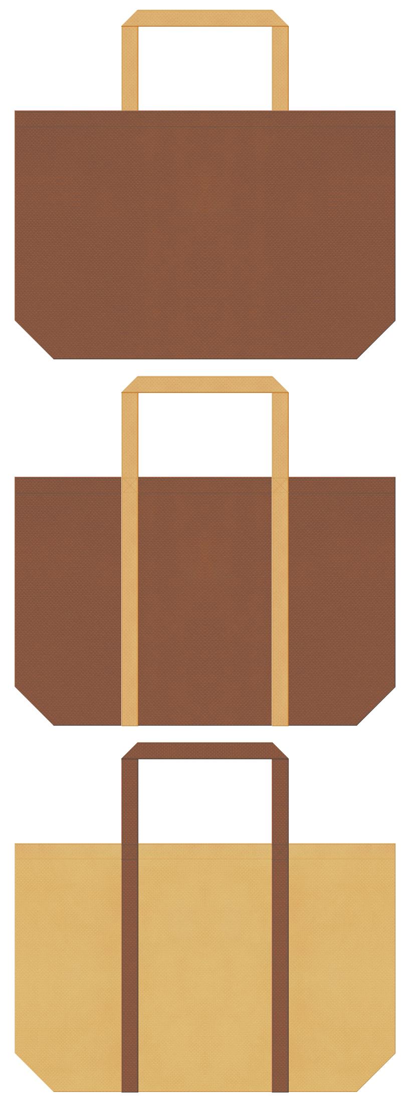 手芸・ぬいぐるみ・工作教室・DIY・住宅展示場・木製インテリア・木製食器・フードコート・レストラン・鯛焼き・どらやき・饅頭・ホットケーキ・クロワッサン・ワッフル・クッキー・サブレ・ビスケット・キャラメル・アーモンド・ピーナツバター・和菓子・スイーツ・ベーカリーのショッピングバッグにお奨めの不織布バッグデザイン:茶色と薄黄土色のコーデ