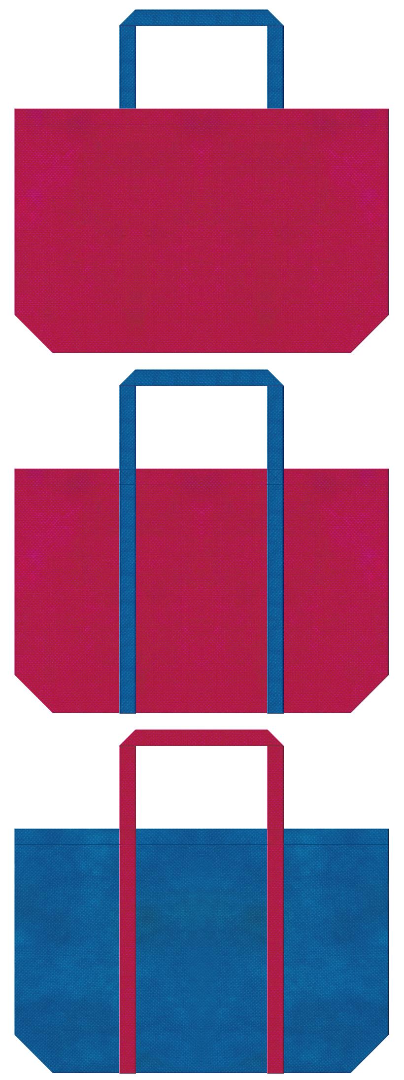 濃いピンク色と青色の不織布ショッピングバッグデザイン。