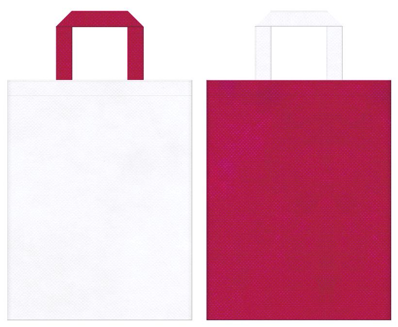 不織布バッグの印刷ロゴ背景レイヤー用デザイン:医療向けにお奨めの、白色と濃いピンク色のコーディネート