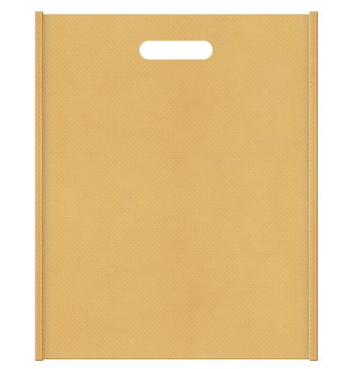 薄黄土色の不織布小判抜き袋
