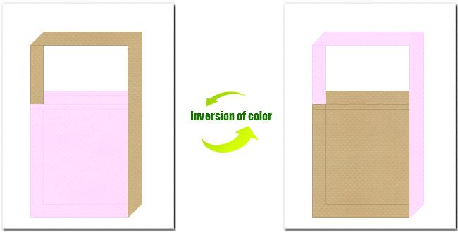明ピンク色とカーキ色の不織布ショルダーバッグのデザイン