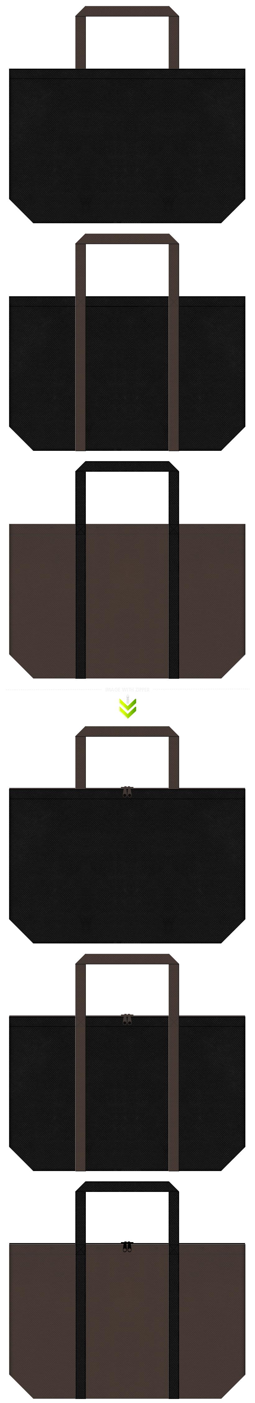 忍者コスプレ、忍者イベントのバッグノベルティにお奨めのコーデ。黒色とこげ茶色の不織布バッグデザイン。