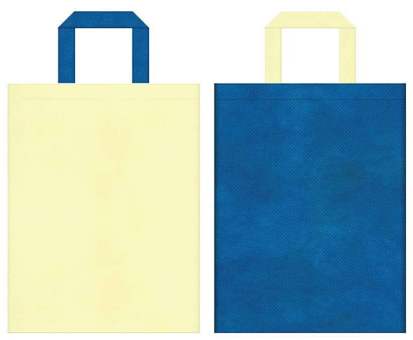不織布バッグの印刷ロゴ背景レイヤー用デザイン:薄黄色と青色のコーディネート
