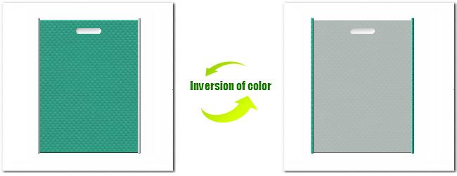 不織布小判抜き袋:No.31ライムグリーンとNo.2ライトグレーの組み合わせ