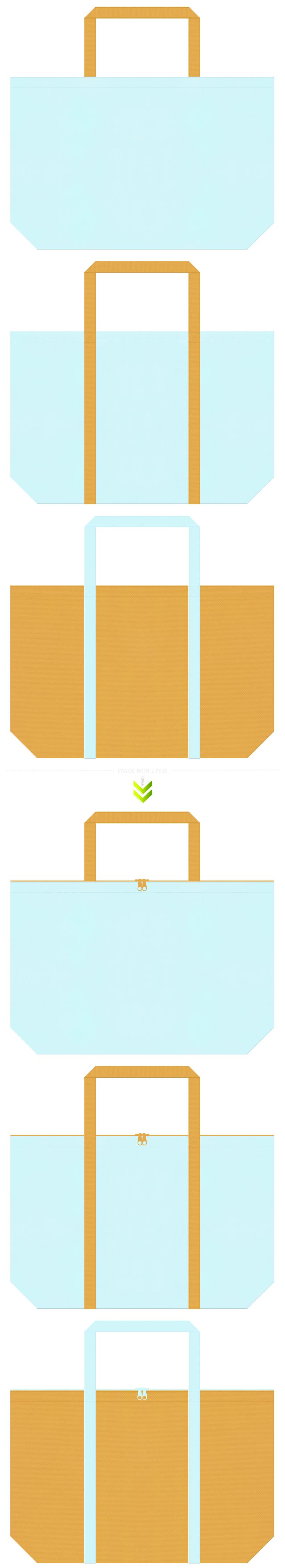 水色と黄土色の不織布エコバッグのデザイン。ガーリーなイメージにお奨めです。