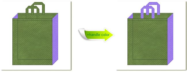 不織布No.34グラスグリーンと不織布No.32ミディアムパープルの組み合わせのトートバッグ