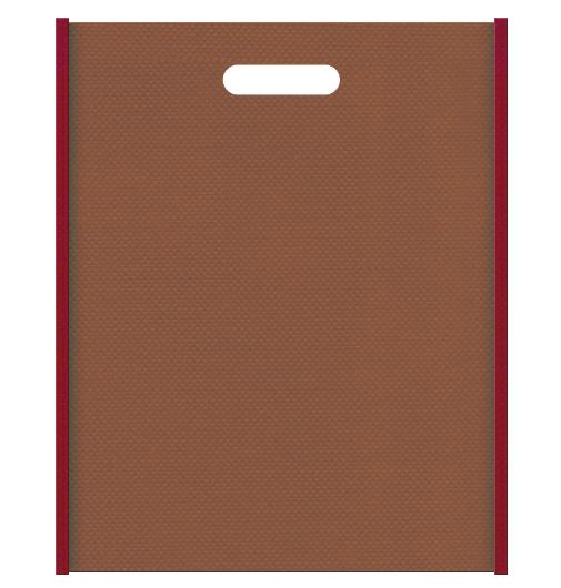 和菓子のギフト用バッグにお奨めの不織布小判抜き袋デザイン:メインカラー茶色、サブカラーエンジ色