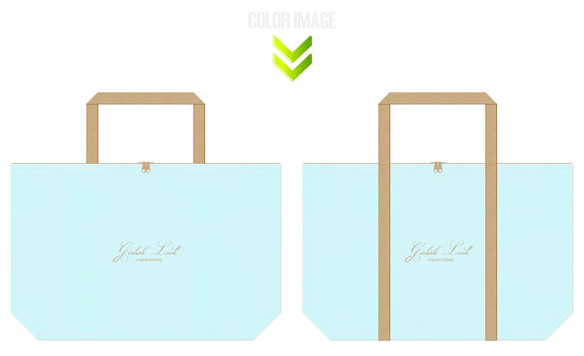 水色とカーキ色の不織布バッグのデザイン:ガーリーファッションのショッピングバッグ