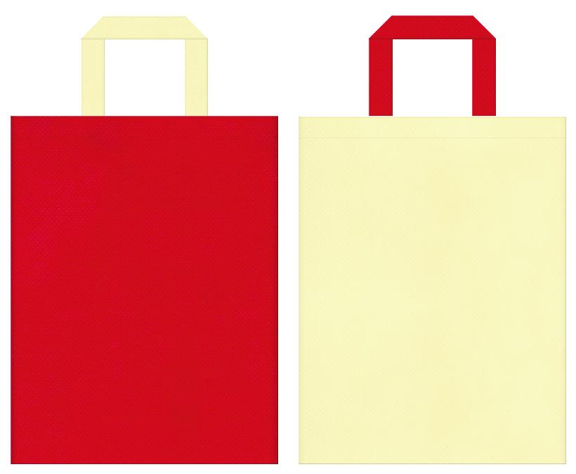 パスタ・ミートソース・トマトケチャップ・タバスコ・チーズ・ピザ・ひな祭り・和風催事にお奨めの不織布バッグデザイン:紅色と薄黄色のコーディネート
