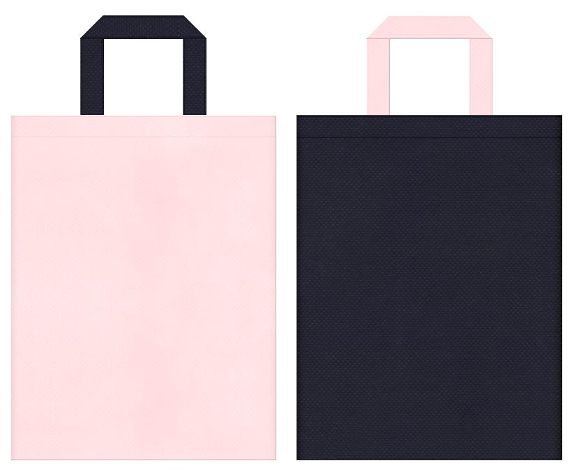 学校・学園・オープンキャンパス・学習塾・レッスンバッグ・女子イベントにお奨めの不織布バッグデザイン:桜色と濃紺色のコーディネート