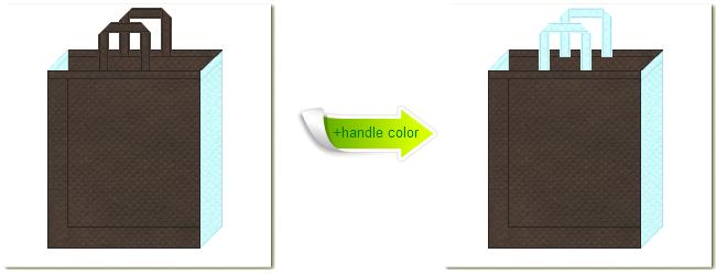 不織布No.40ダークコーヒーブラウンと不織布No.30水色の組み合わせのトートバッグ