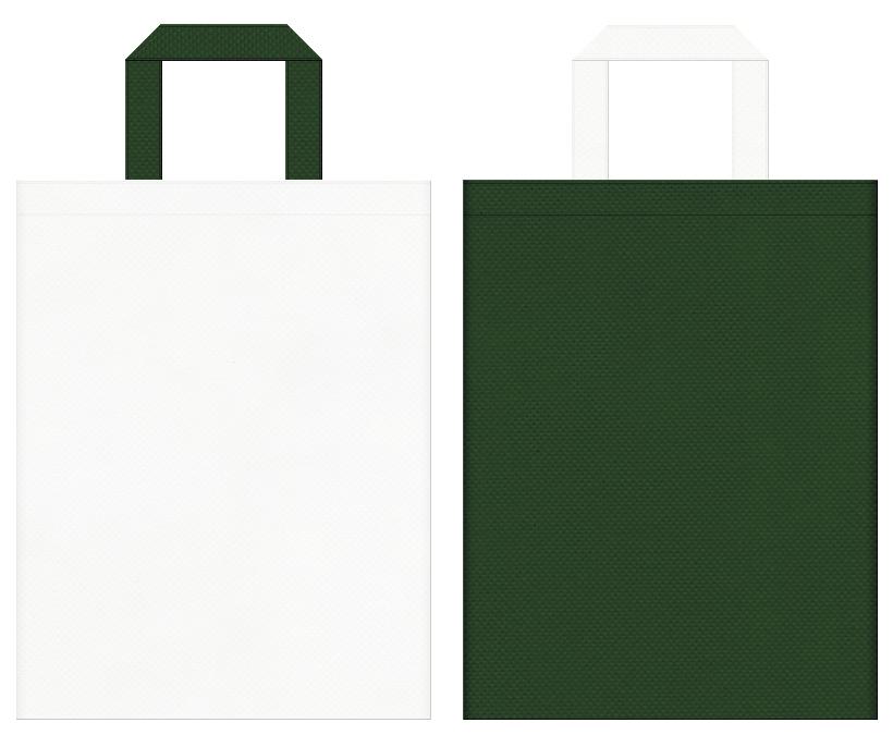 不織布バッグの印刷ロゴ背景レイヤー用デザイン:オフホワイト色と濃緑色のコーディネート:学校イベント・医療器具・医薬品の販促イベントにお奨めの配色です。