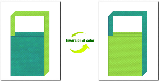 青緑色と黄緑色の不織布ショルダーバッグのデザイン