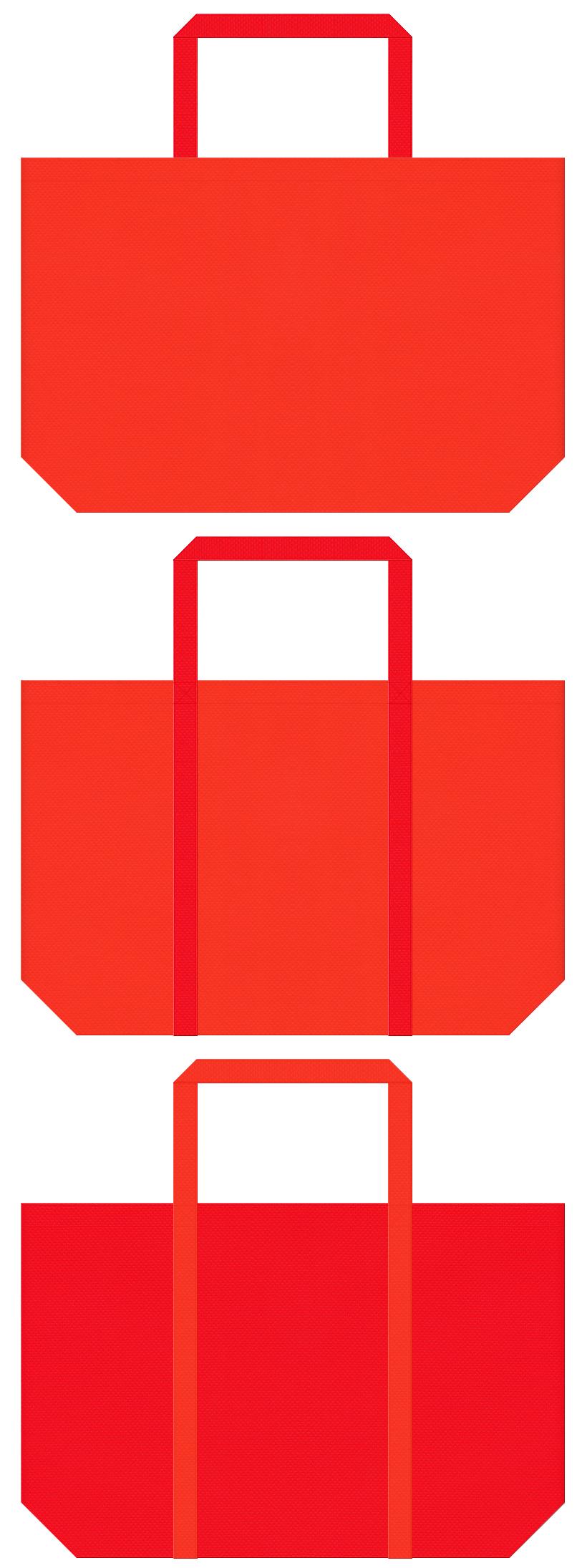 オレンジ色と赤色の不織布ショッピングバッグデザイン。