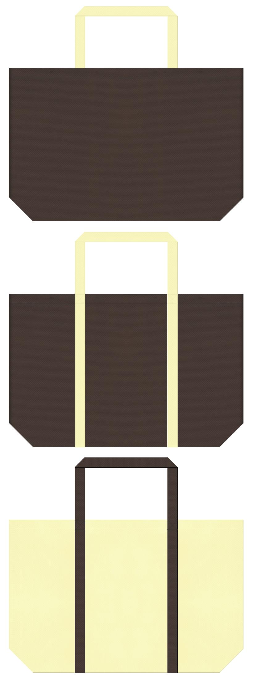 こげ茶色と薄黄色の不織布バッグデザイン。