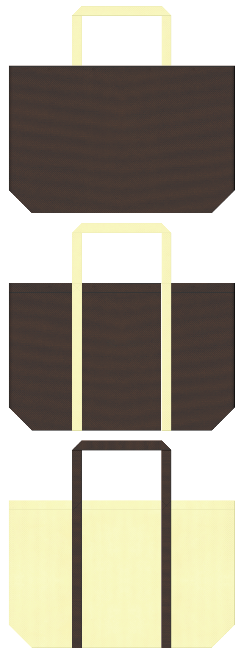 照明器具・マヨネーズ・チーズ・おつまみ・マーガリン・チョコクッキー・チョコバナナ・チョコクレープ・スイーツ・お月見・和菓子・石窯パン・クリームパン・カフェ・ベーカリーのショッピングバッグにお奨めの不織布バッグデザイン:こげ茶色と薄黄色のコーデ