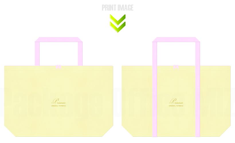 不織布バッグのデザイン:ガーリーなショッピングバッグ