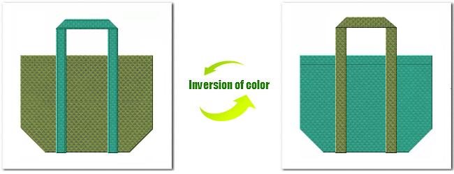 不織布No.34グラスグリーンと不織布No.31ライムグリーンの組み合わせのエコバッグ