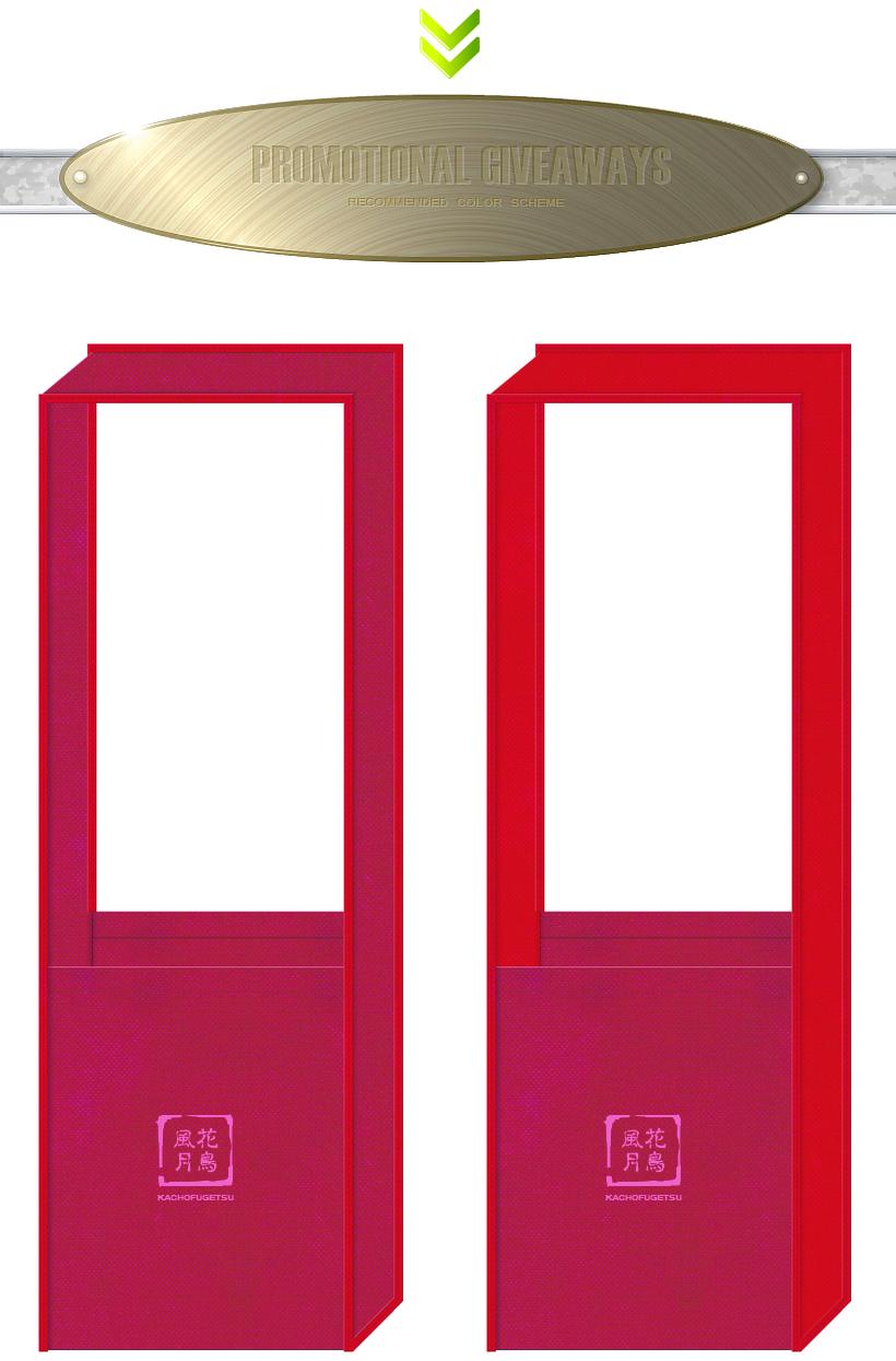 濃いピンク色と紅色の不織布メッセンジャーバッグのデザイン:和風庭園・和風催事のノベルティ・女性キャラクターゲームの展示会用バッグ