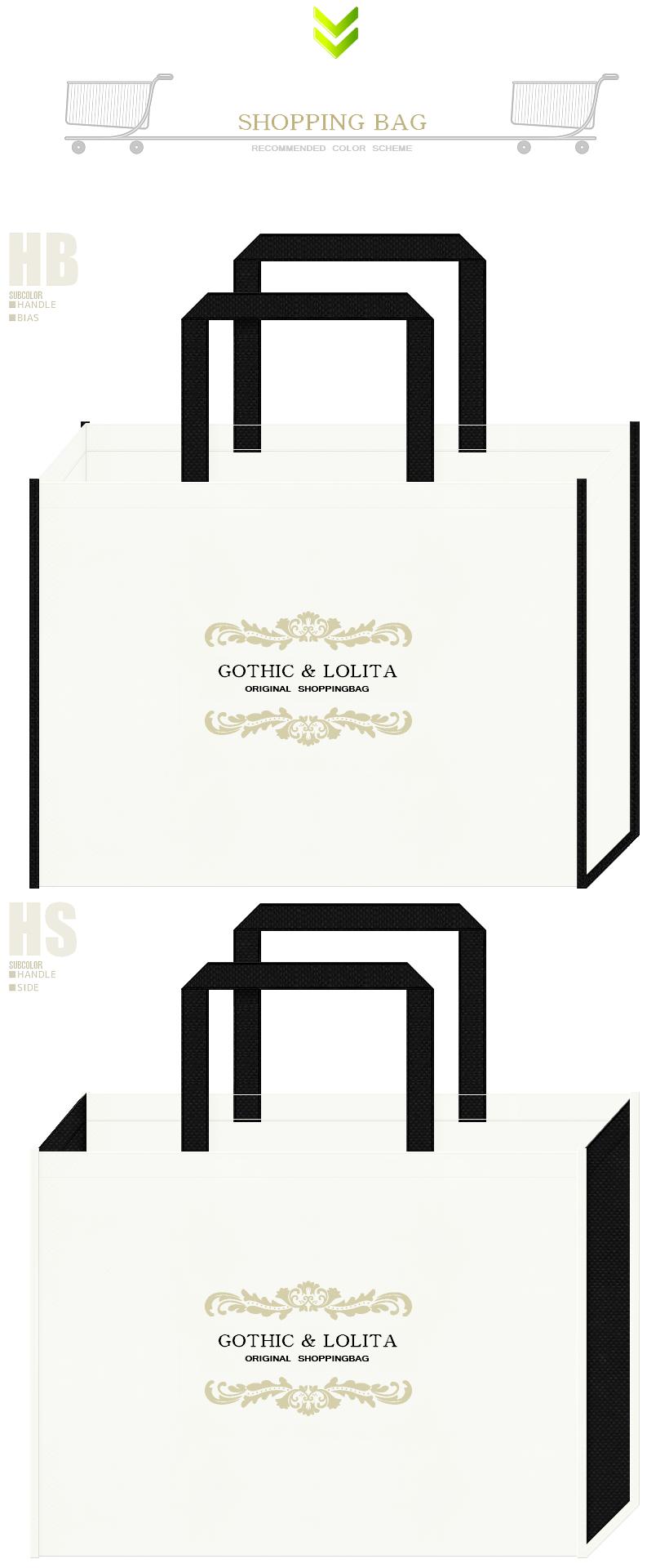 不織布バッグのデザイン。ゴスロリ・コスプレ衣装のショッピングバッグ