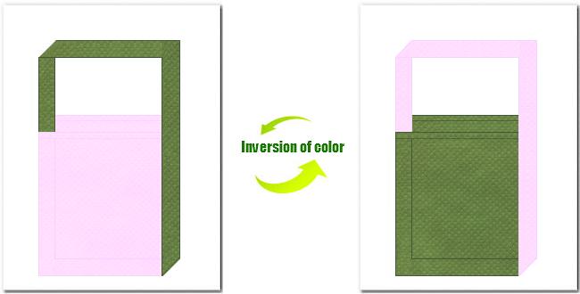 明ピンク色と草色の不織布ショルダーバッグのデザイン